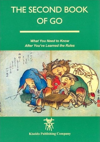 Cover of The Second Book of Go