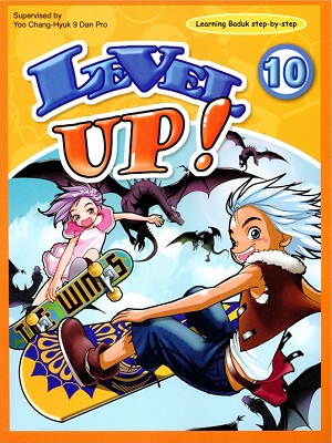 Level Up 10 Cover
