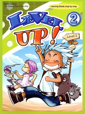 Level Up! - Volume 2 Cover