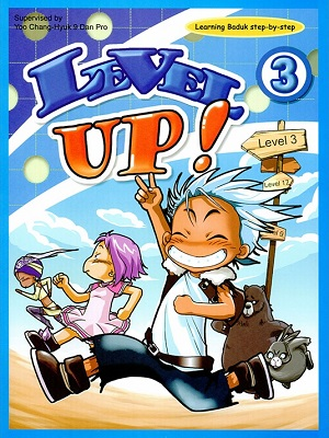 Level Up 3 Cover