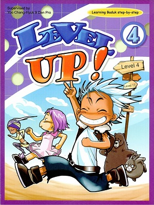 Level Up 4 Cover