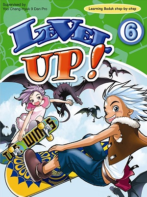 Level Up 6 Cover