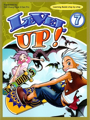 Level Up 7 Cover