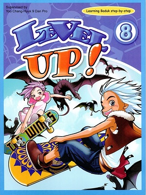 Level Up 8 Cover