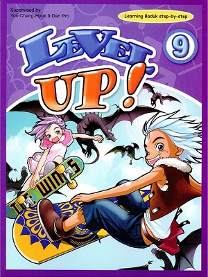 Level Up 9 Cover