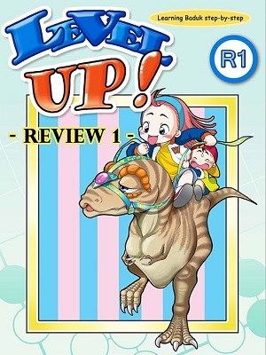 Level Up Review 1 Cover