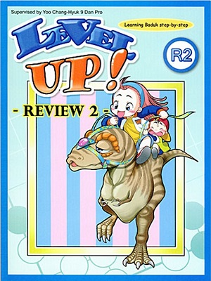 Level Up Review 2 Cover