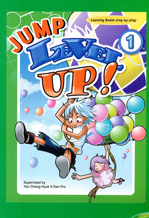 Jump Level Up 1 Cover