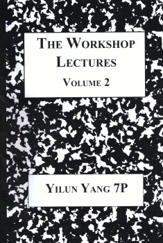 The Workshop Lectures Volume 2 Cover