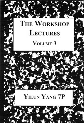The Workshop Lectures Volume 3 Cover