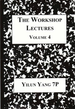 The Workshop Lectures Volume 4 Cover