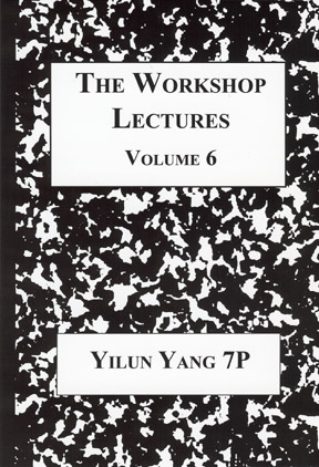 The Workshop Lectures Volume 6 Cover