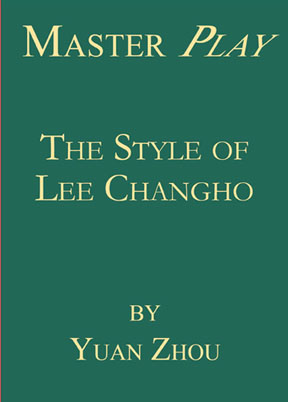 Master Play Lee Changho Cover