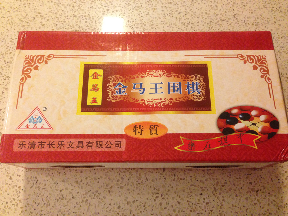 For those wondering what language is on the box, it's Simplified Chinese.
