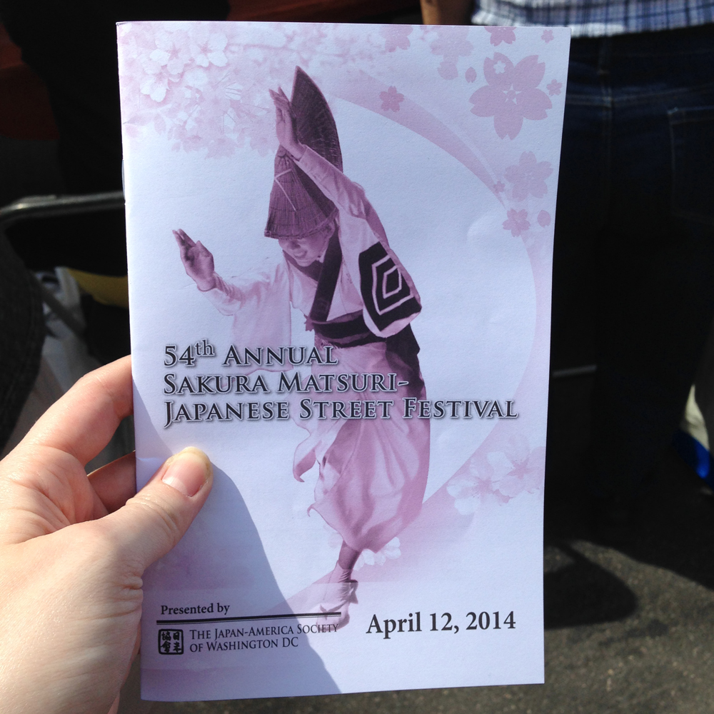The official brochure for the 54th Sakura Matsuri Festival of D.C.