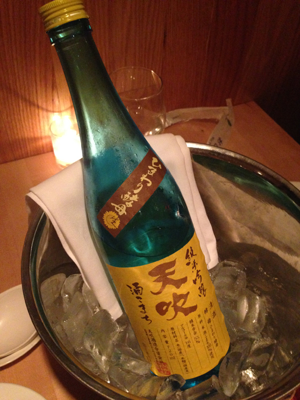 This is the legendary bottle of sunflower sake that we were told was the very last of their summer order (of which they only ordered like 20). Nate and Satoru can attest to its flavor and certainly enjoyed it!